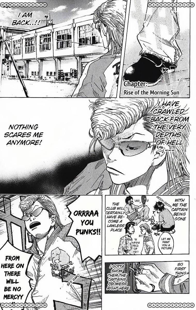 Ahiru no Sora 35 Page 2