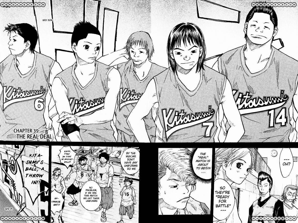 Ahiru no Sora 39 Page 3