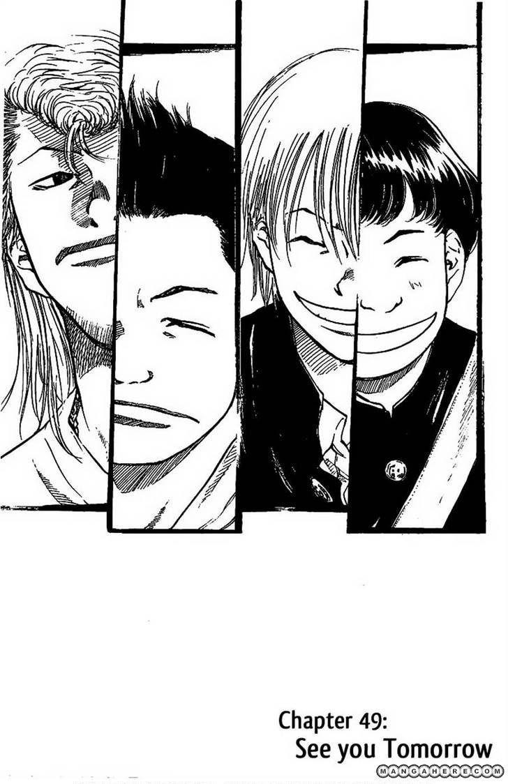 Ahiru no Sora 49 Page 1
