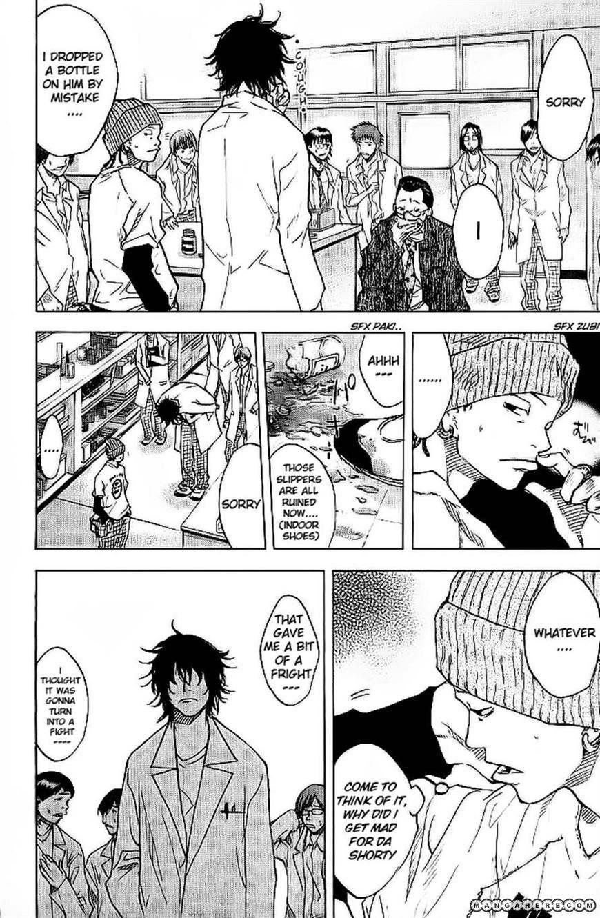 Ahiru no Sora 62 Page 4