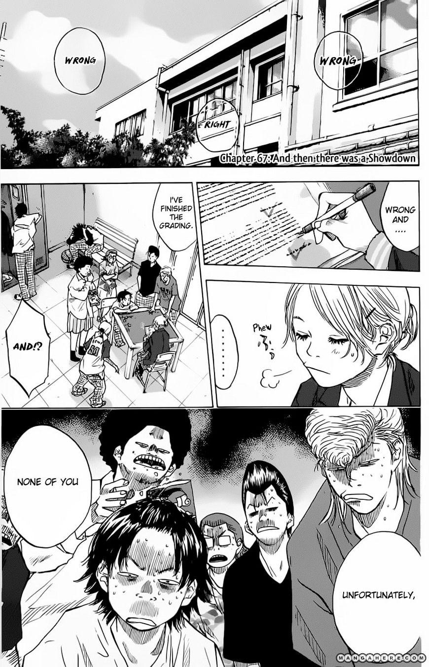 Ahiru no Sora 67 Page 3