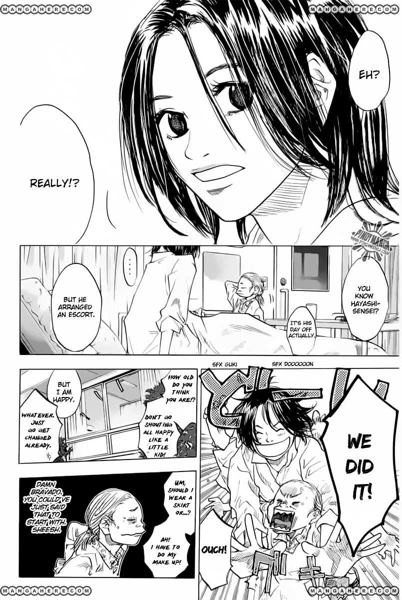 Ahiru no Sora 83 Page 3