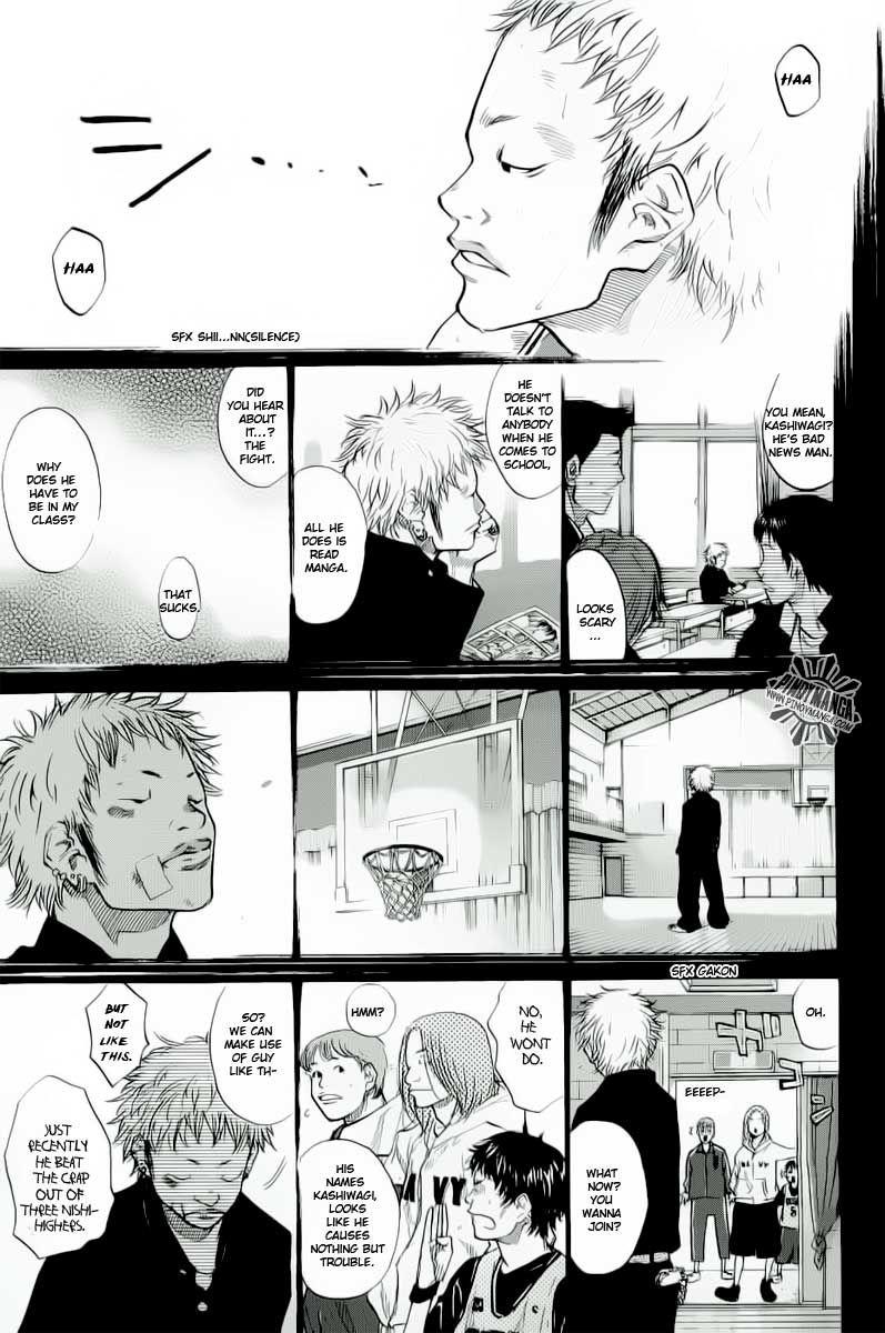 Ahiru no Sora 85 Page 3