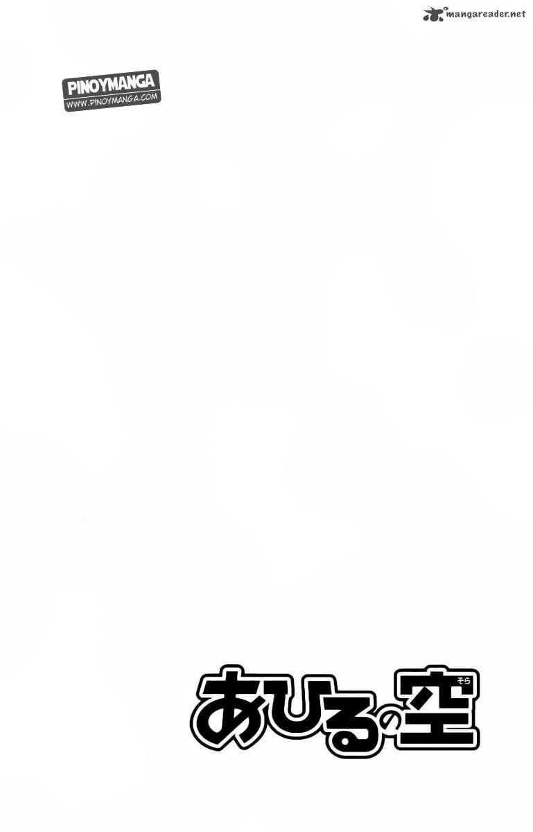 Ahiru no Sora 92 Page 1