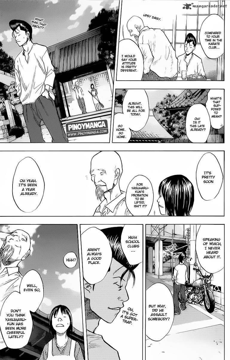 Ahiru no Sora 93 Page 3