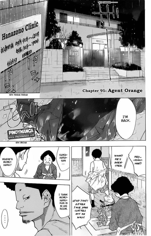Ahiru no Sora 95 Page 1