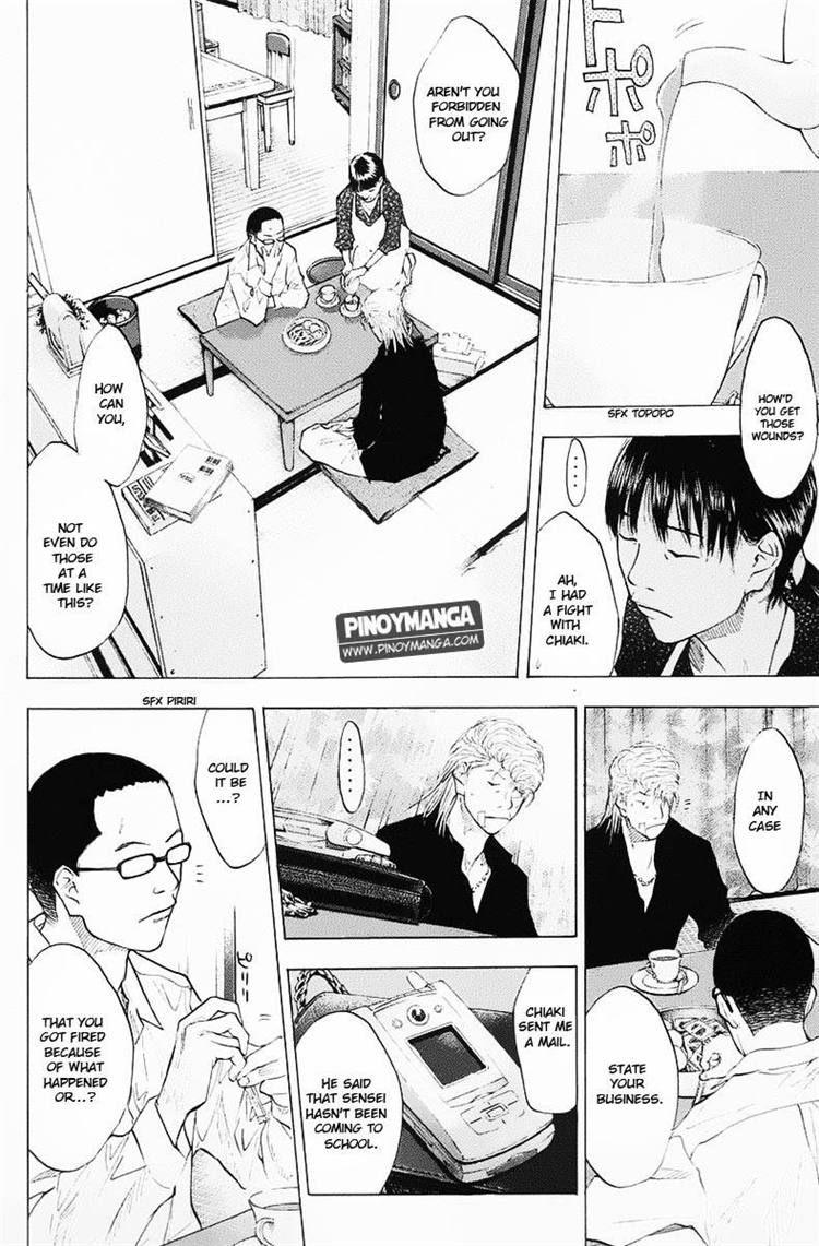 Ahiru no Sora 99 Page 2