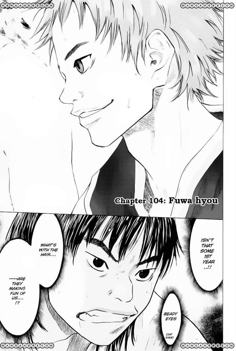 Ahiru no Sora 104 Page 4