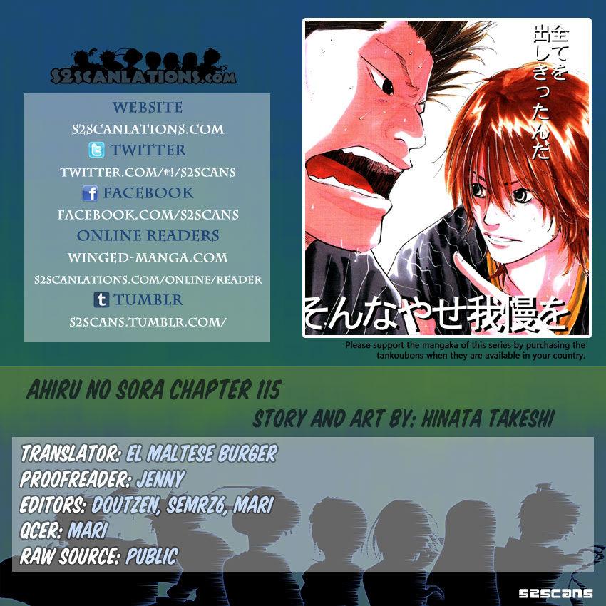 Ahiru no Sora 115 Page 1
