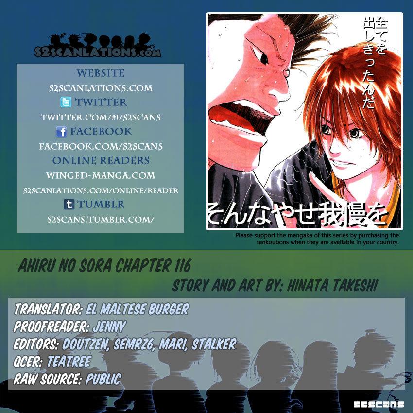 Ahiru no Sora 116 Page 1