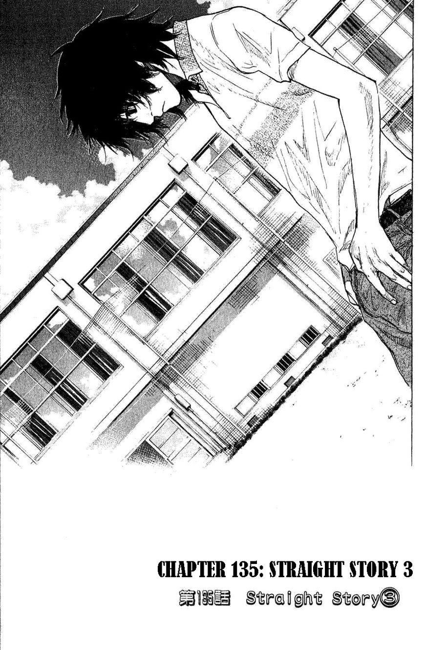 Ahiru no Sora 135 Page 1