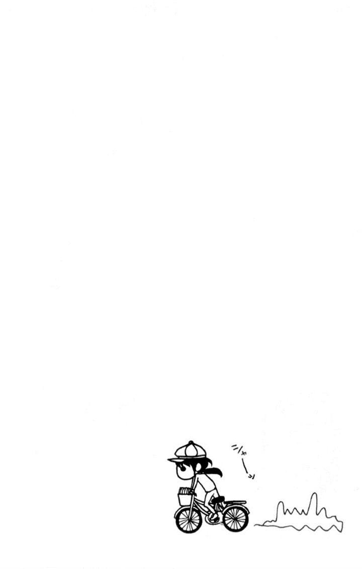Boku no Uchi ni Oide 2 Page 2