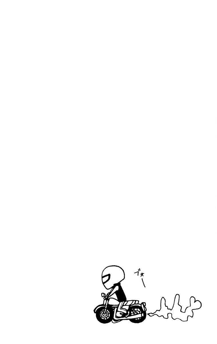 Boku no Uchi ni Oide 3 Page 2