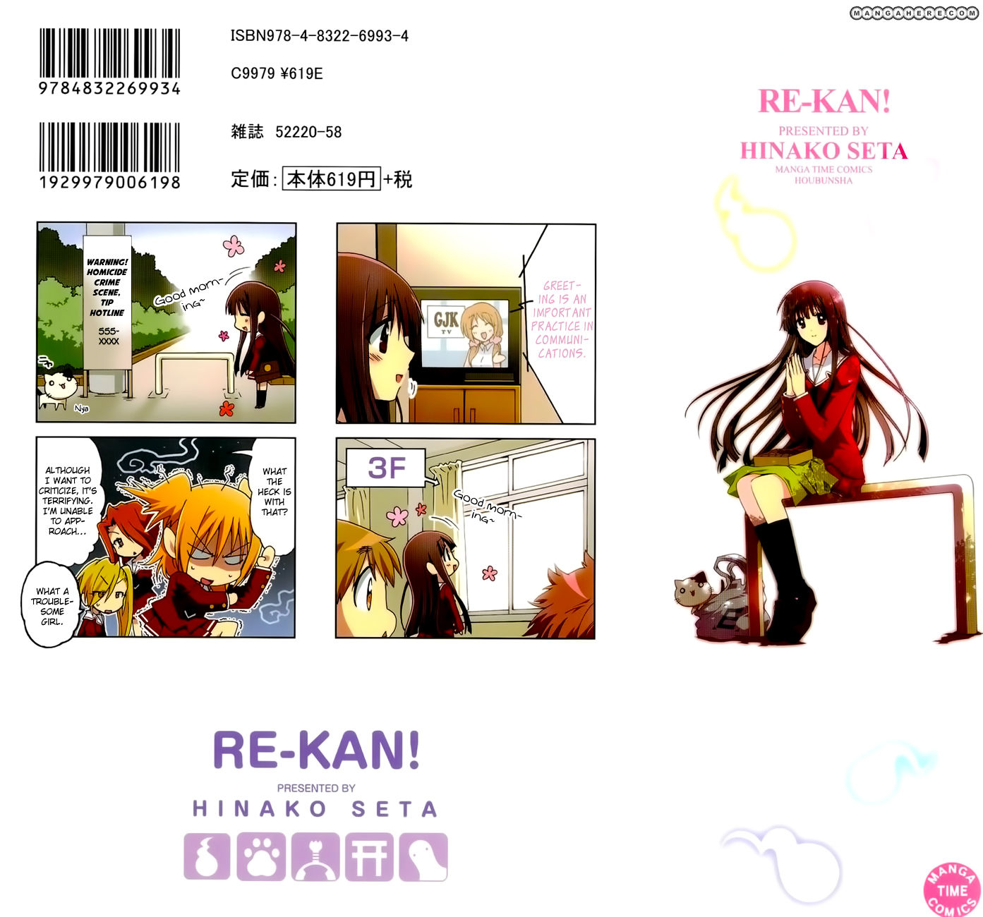 Re-Kan! 1 Page 3