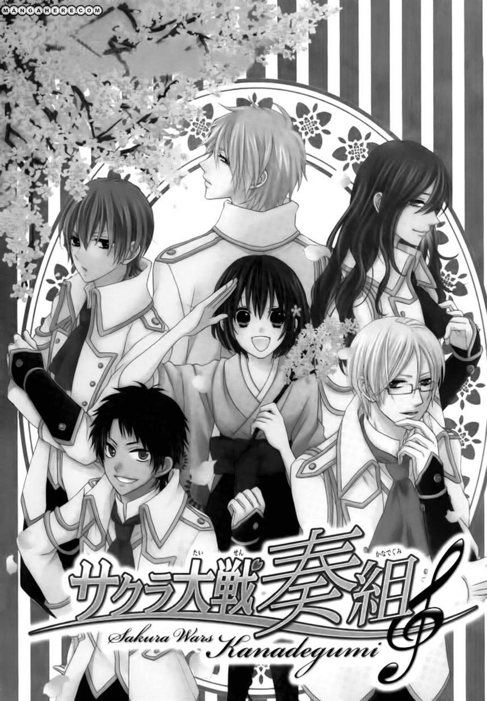 Sakura Taisen Kanadegumi 2 Page 2