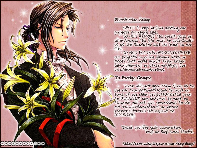 Jounetsu no English Rose 4 Page 2
