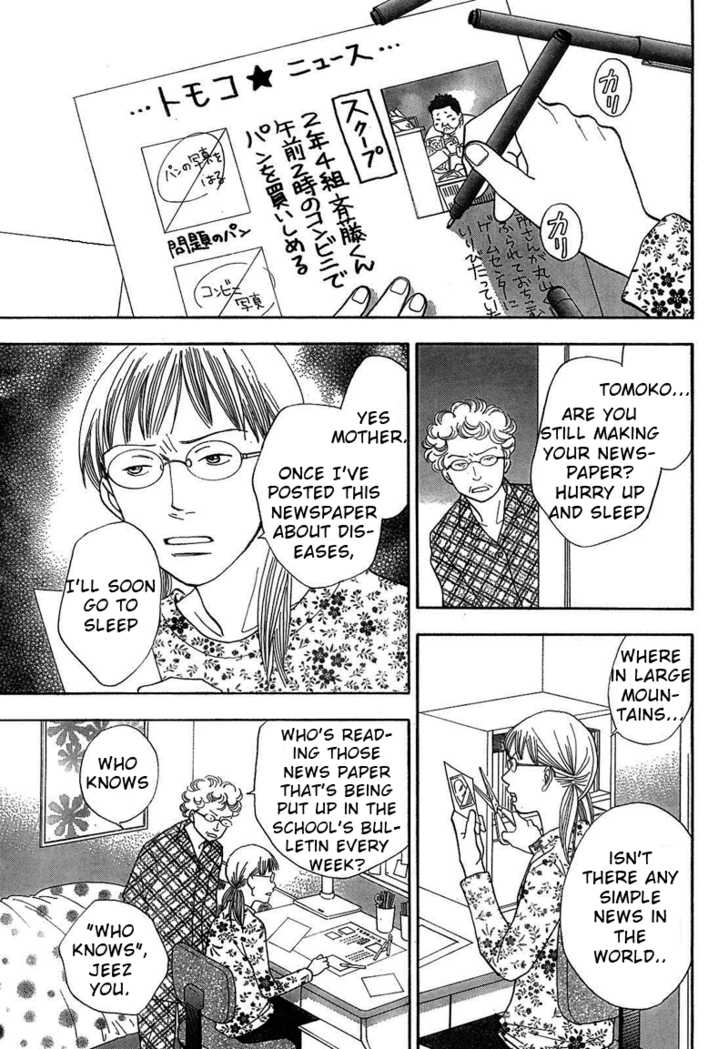 Matsuri Special 5 Page 2
