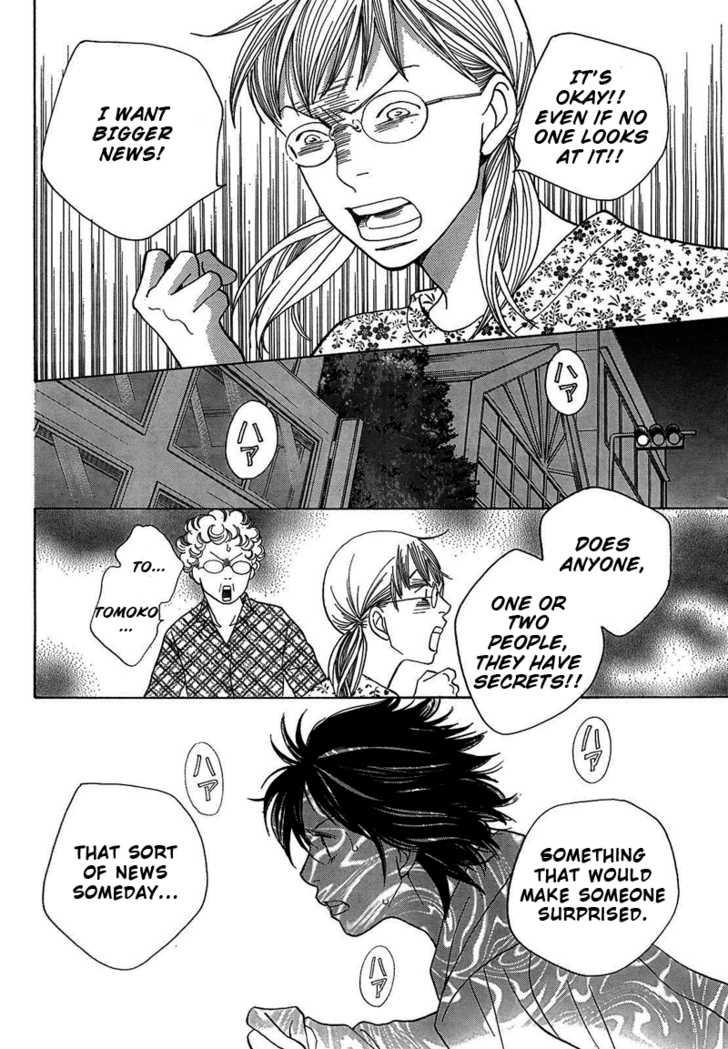 Matsuri Special 5 Page 3