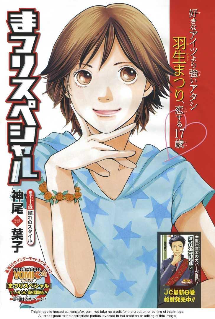 Matsuri Special 12.1 Page 2