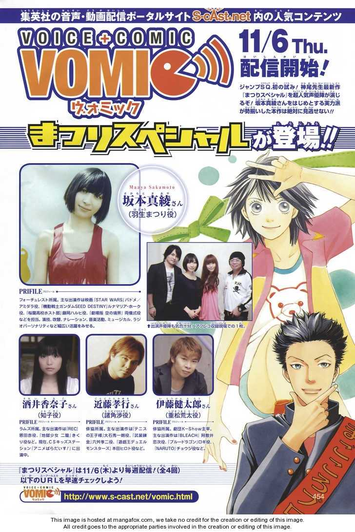 Matsuri Special 12.1 Page 3