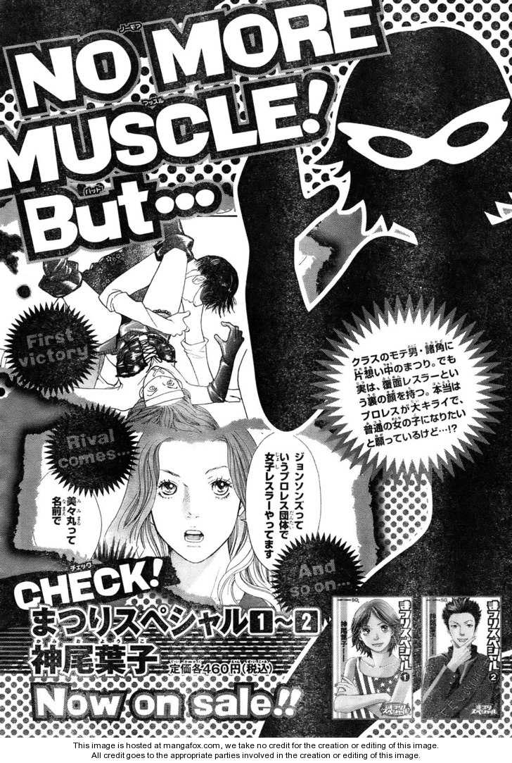 Matsuri Special 13 Page 1