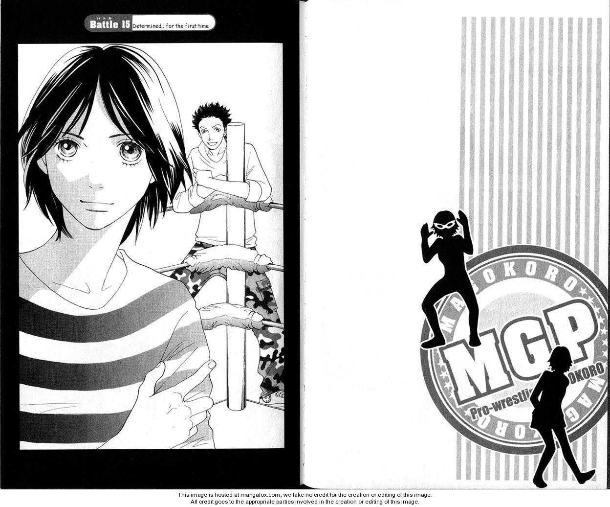 Matsuri Special 15 Page 1