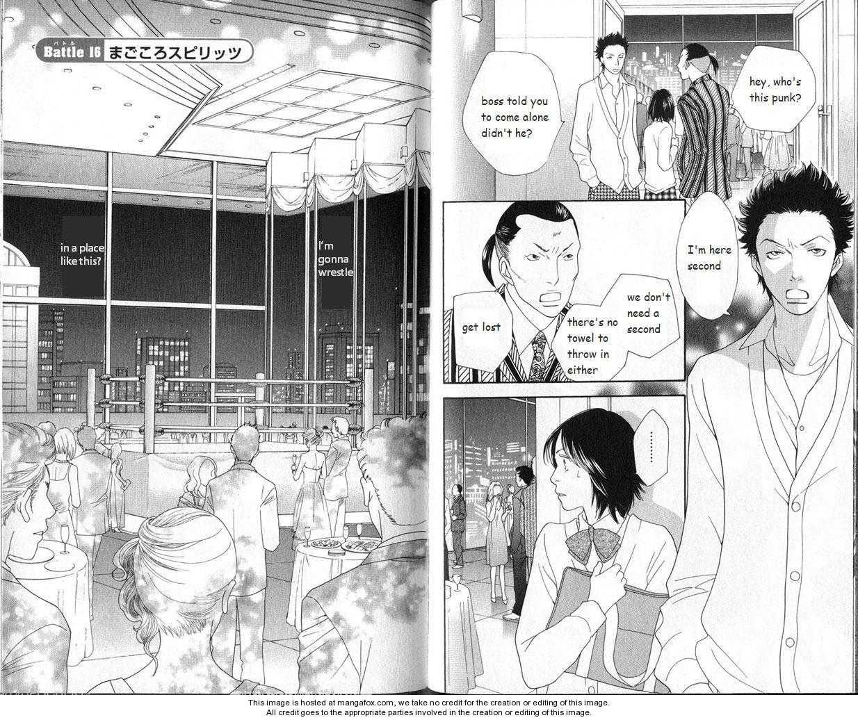 Matsuri Special 16 Page 2