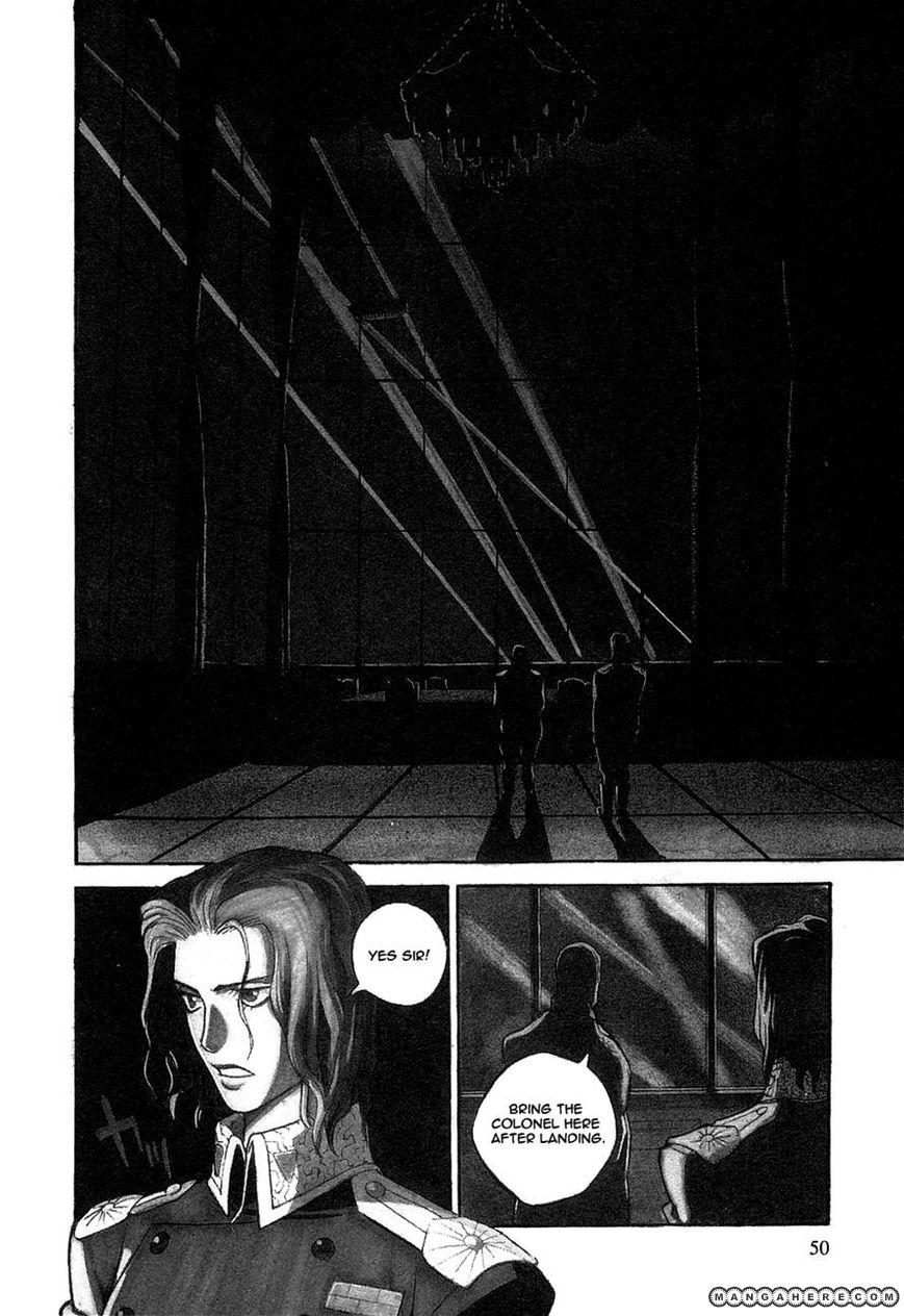 Kumo no Graduale 2 Page 3