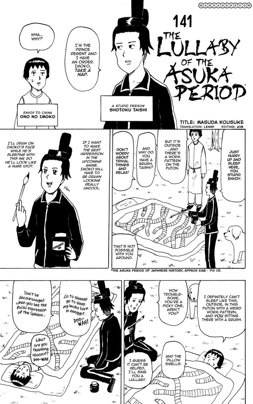 Gyagu Manga Biyori 141 Page 2