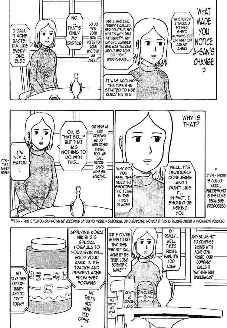 Gyagu Manga Biyori 165 Page 3