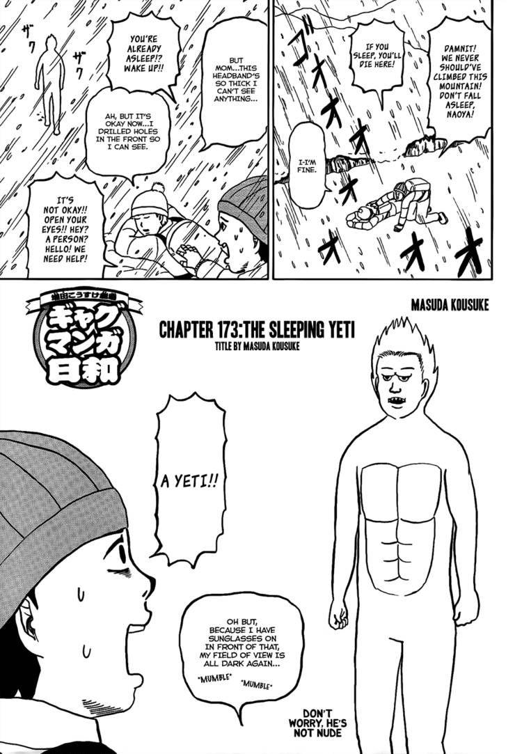 Gyagu Manga Biyori 173 Page 1