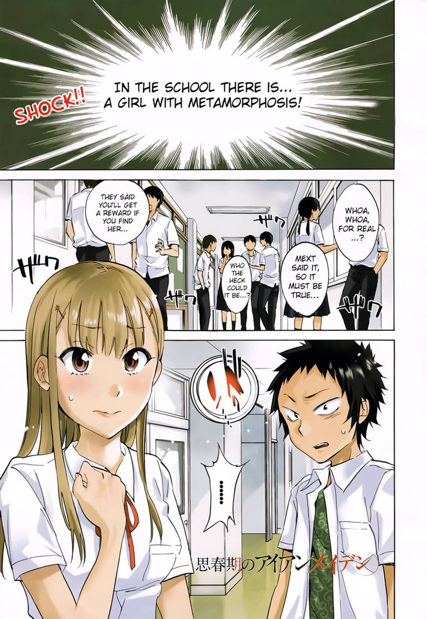 Shishunki no Iron Maiden 12 Page 1