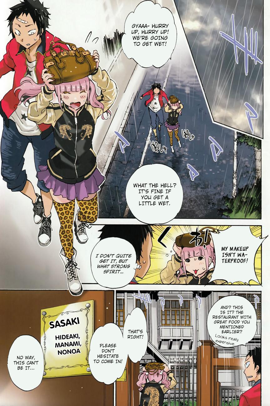 Shishunki no Iron Maiden 29 Page 2