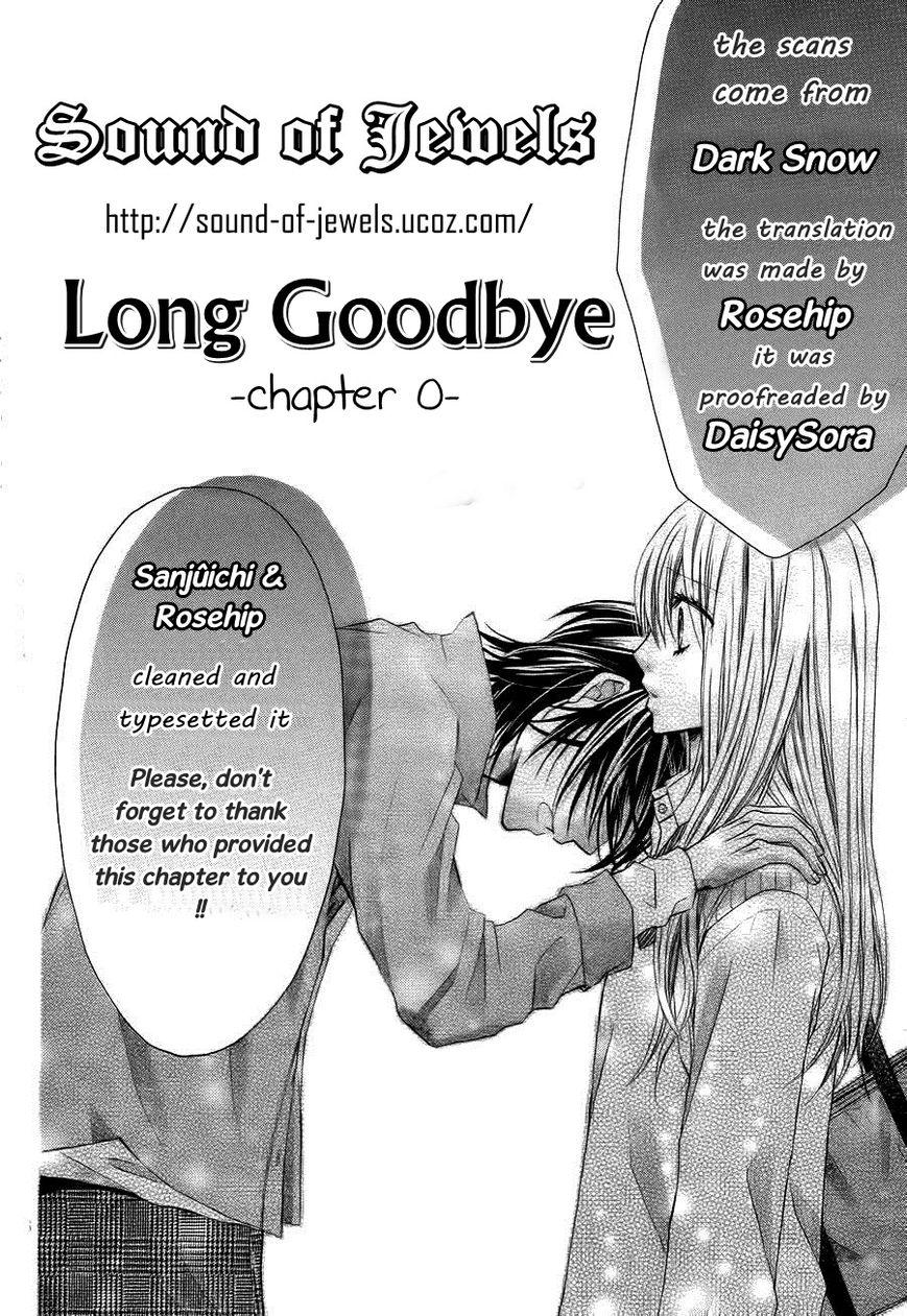 Long Goodbye 1.5 Page 1