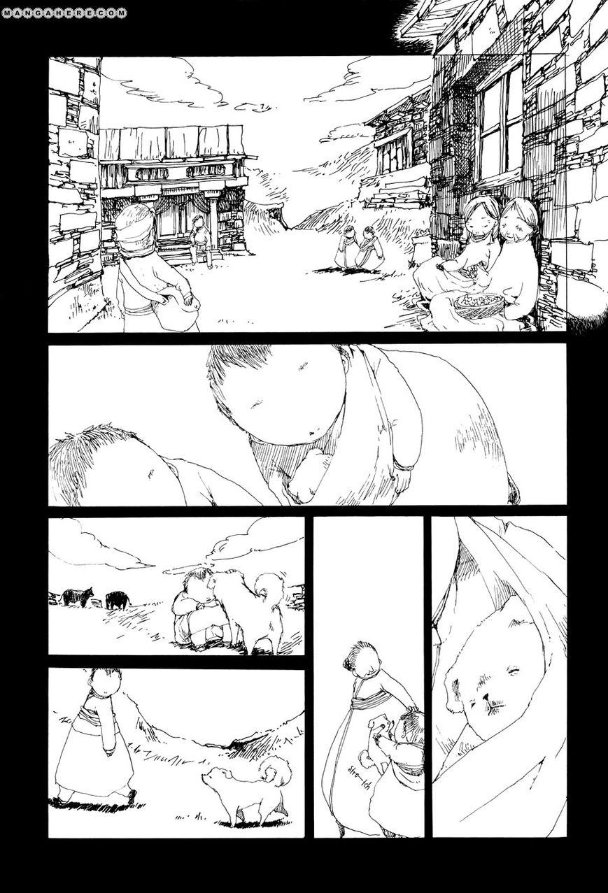 Yume no Soko 5 Page 3