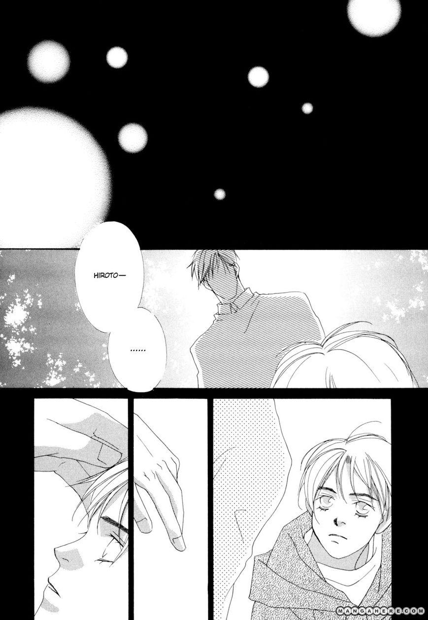 Fumetsu no Hana 2 Page 4