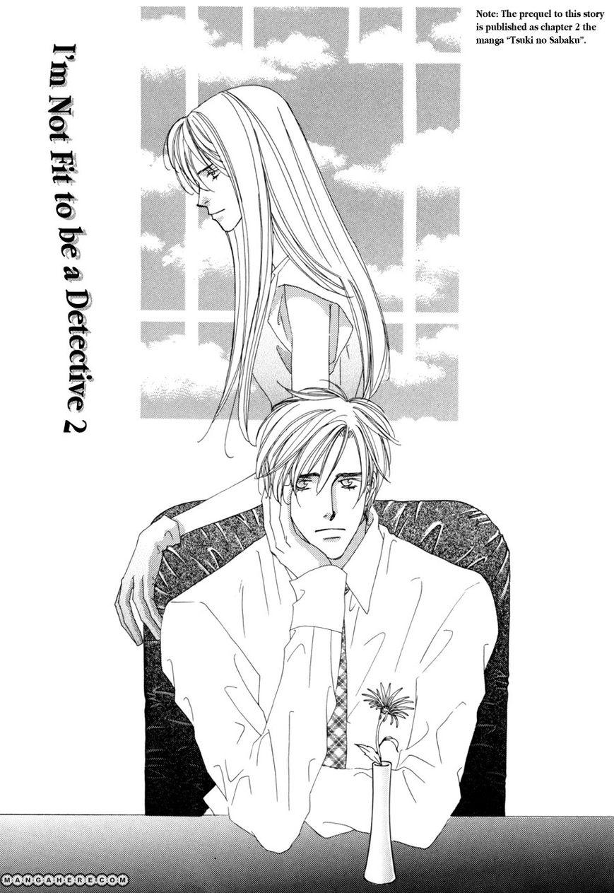 Fumetsu no Hana 3 Page 2