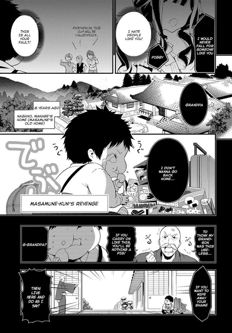 Masamune-kun no Revenge 2 Page 1