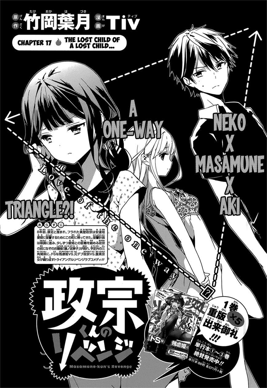 Masamune-kun no Revenge 17 Page 2