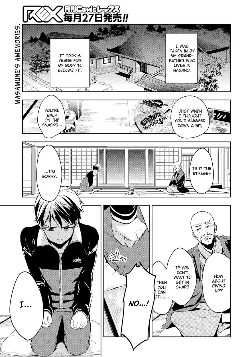 Masamune-kun no Revenge 39 Page 1