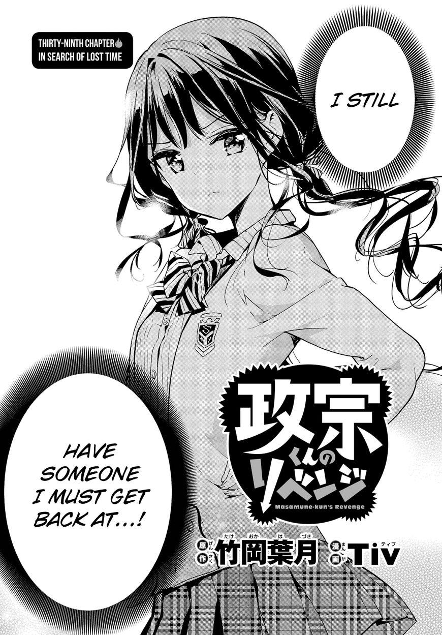 Masamune-kun no Revenge 39 Page 2