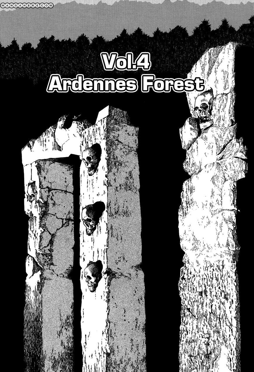 El Alamein no Shinden 4 Page 1