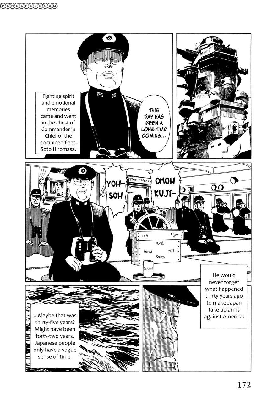 El Alamein no Shinden 5 Page 3