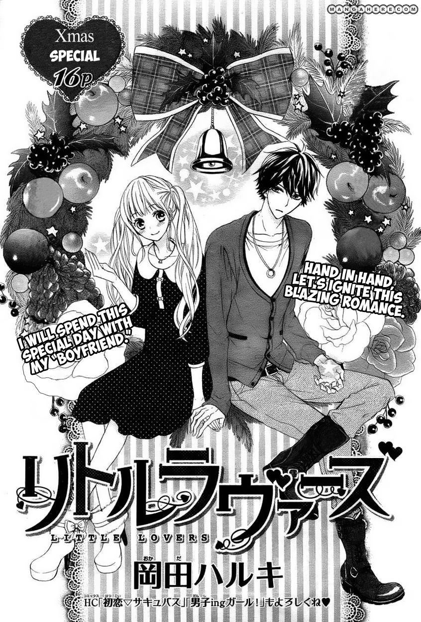 Little Lovers (OKADA Haruki) 1 Page 1