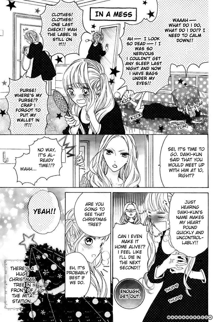 Little Lovers (OKADA Haruki) 1 Page 3