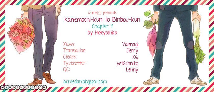 Kanemochi-kun to Binbou-kun 1 Page 1