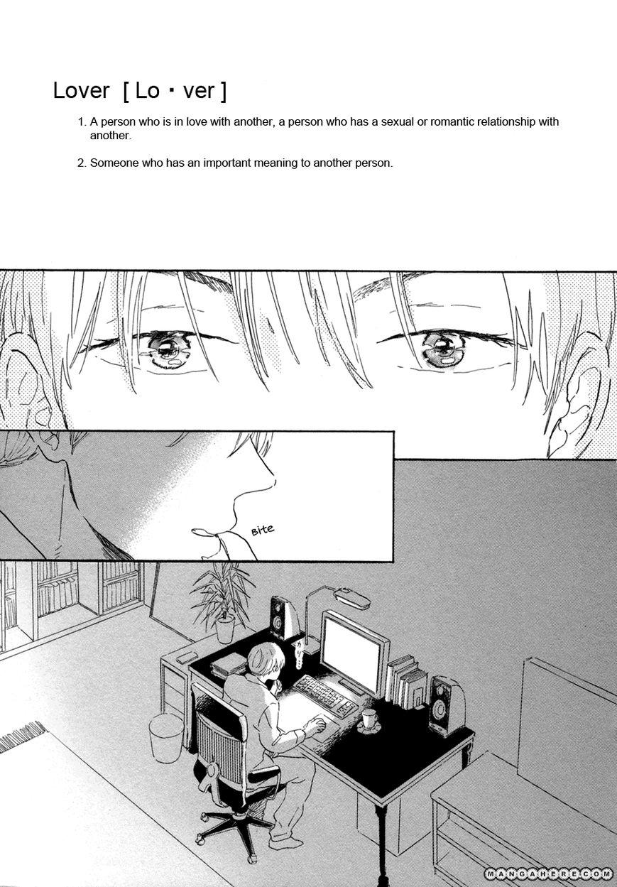Kanemochi-kun to Binbou-kun 4 Page 2
