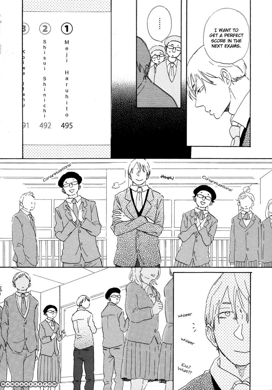 Kanemochi-kun to Binbou-kun 4 Page 5