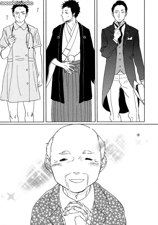 Kanemochi-kun to Binbou-kun 6 Page 4