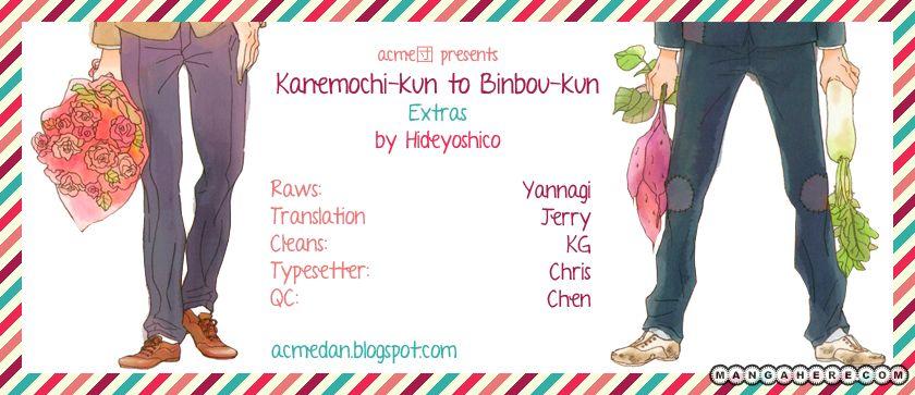 Kanemochi-kun to Binbou-kun 6.5 Page 1